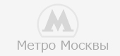 MetroMoscow